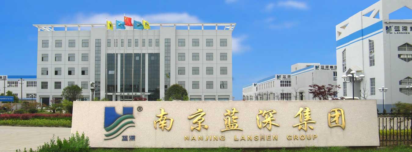 lanshen-pump