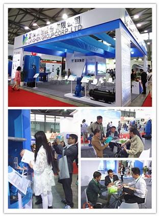 Lanshen exhibition in shanghai in 2015